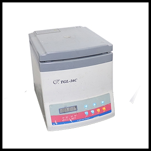 High-speed centrifuge
