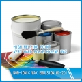 Non-ionic Wax Emulsion WX-201
