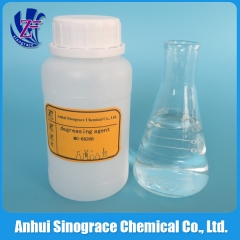 Low temperature non-phosphate degreaser