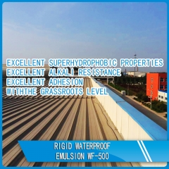 Rigid waterproof emulsion