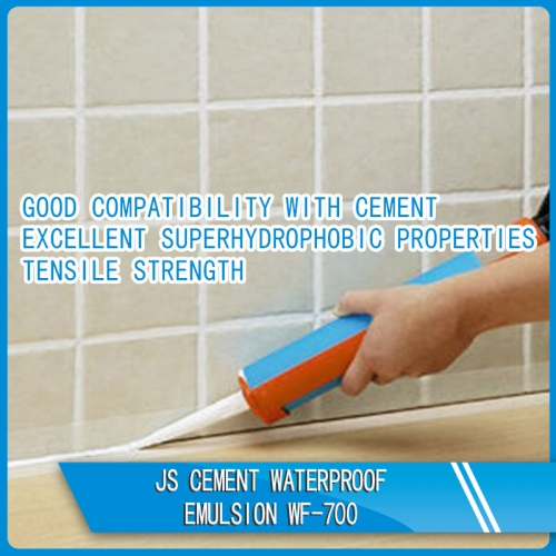 JS cement waterproof emulsion