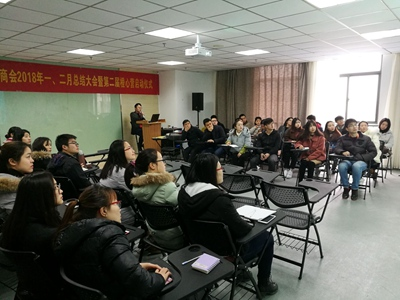 Anhui sinograce Chemical second Orange Heart Camp started