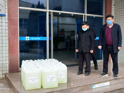 Sinograce Chemical  donated COVID - 19 epidemic prevention materials